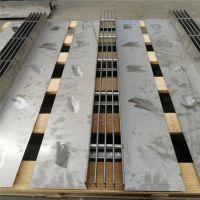 金裕 HDPE排水沟篦子 不锈钢盖板 成品线性排水沟箅子