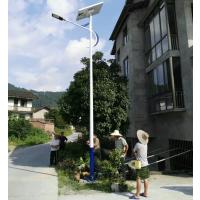 LED路灯A字臂道路新农村市政大功率太阳能路灯一体化路灯杆高杆灯