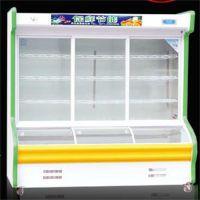 鹤岗双机麻辣烫点菜柜展示柜冷柜冷藏柜保鲜柜展示冰柜 餐馆点菜柜量大从优