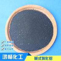 浙江鸿畅化工碱式氯化铝在3种工业水处理中的应用效果
