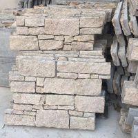 依君天然石材 虎皮黄水泥文化石 错口/齐边 优质室内外墙文化石材
