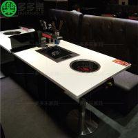 供应四人位大理石火锅烧烤桌椅 电磁炉火锅桌