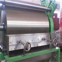 原平型滚筒刮板干燥机系列滚筒干燥机 冷冻式干燥机优质服务