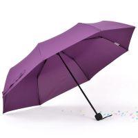 深圳三折雨伞定制厂家、广告折叠雨伞可印LOGO、欢迎订做批发