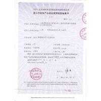天津机电证办理流程