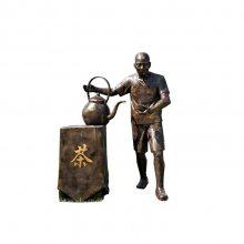 古时倒茶老人铸铜雕像斟茶水老者铜塑像玻璃钢敬茶老头雕塑像凉茶店铺茶馆茶楼迎宾招财形象摆件