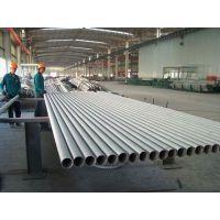 天津304大口径厚壁不锈钢管18-8大口径直缝焊管厂家定做直销