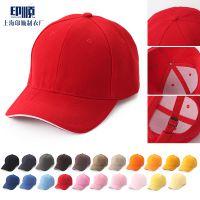 厂家空白纯棉广告帽子定制logo印字纯色义工团队工厂工作帽鸭舌帽