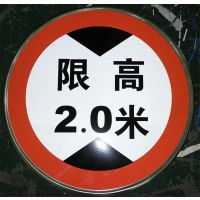 河南新郑建华公路反光标志牌设计厂区标志牌价格