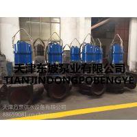 潜水轴流泵现货-矿用潜水泵现货-天津潜油电泵