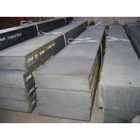 【鞍山宝得】中益廷热销W3Mo3Cr4V2钨钼系高速工具钢材耐磨高强优质钢