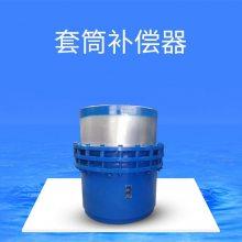 呼和浩特生产DN450耐高压双保险免维护旋转补偿器