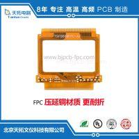 中高端FPC软板电路板加工厂家