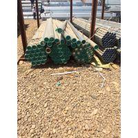 天津友发热镀锌圆管昆明批发价格 材质Q235B 规格DN100x4.0