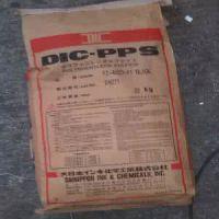PPS/日本油墨/FZ1140 D5 BK 聚苯硫醚 塑胶原料 阻燃级 工程塑料