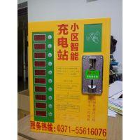 闽侯县 小区电动车智能语音 刷卡投币式充电站