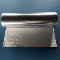 君悦科技 耐超高温玻纤布反射层DHHA-15-300/210管道包装隔热材 铝箔布