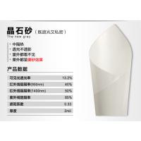 南京隔热膜、南京防晒膜、南京防紫外线膜