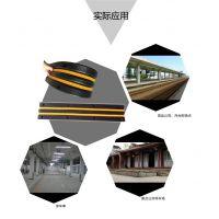 橡胶反光防撞胶条橡胶防撞板卸货平台防撞设施橡胶防撞条