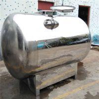 香洲区20吨果酱无菌储罐板厚3.0MM晨兴食品级不锈钢芝麻油储存罐