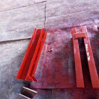 T形支架G1,焊接在钢构件上的T形支架,齐鑫优质厂家