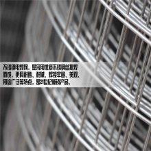 优质电焊网 焊接网隔离 电焊网的价格
