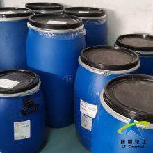 C0无氟防水剂LT-WF02环保C0防水剂