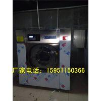 宾馆布草洗涤设备哪个型号好_酒店大型全自动洗衣机批发价格