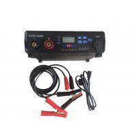 奔驰宝马路虎捷豹大众汽车专用编程稳压电源充电器支持110v/220v