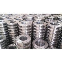 供应大连DN50 CL300对焊法兰,碳钢锻制法兰型号