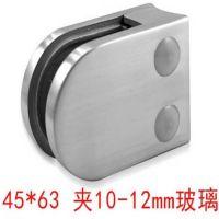 金裕 江苏不锈钢玻璃夹子、304玻璃固定件 厂家热销