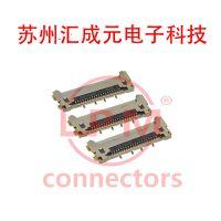 现货供应 I-PEX 20682-050E-02 连接器