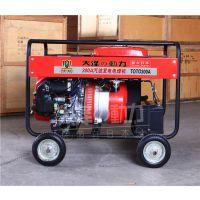 长输管道300A自发电式汽油电焊机价格多少