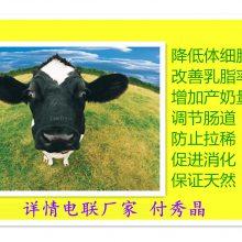 奶牛拉肚子肠道不好体细胞高怎么办-十五年品牌微生态
