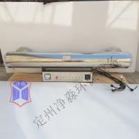 厂家直销山西JM-UVC-1050紫外线消毒器