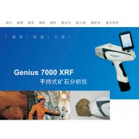 西藏侧矿仪天瑞合金分析矿石品位检测