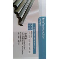 萧通KBG穿线管 电线钢导管 金属穿线管