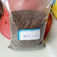 供应湖北武汉锰砂滤料 水处理锰砂 高效除铁除锰 锰砂价格地下水锰砂