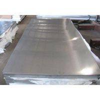 东莞提供SS400宝钢标准SS400热轧镀锌板材料