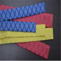 供应 优质花纹防滑热缩管 花纹防滑把套 25mm手柄防滑套