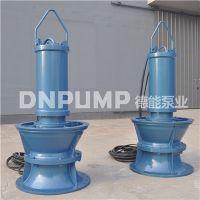 DN潜水泵生产厂家_德能泵业