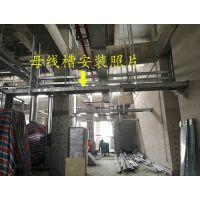 ABB高低压配电间母线槽安装、数据中心母线槽价格、密集型母线槽