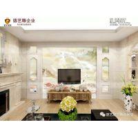 佛山奢华盛饰客厅瓷砖艺术电视背景墙代理加盟