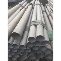 上海出售TP304不锈钢工业管 S30403不锈钢装饰管价格