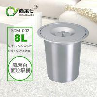 尚莱仕SDM-002 8L 橱柜内隐藏台面嵌入式不锈钢垃圾桶加厚