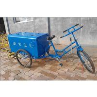 不锈钢 环卫三轮车厂家,脚蹬 人力三轮车 小区保洁三轮