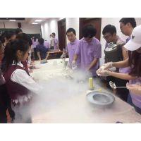 冒烟冰淇淋设备厂家免费加盟一对一教学