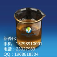 水性长效交联剂XH-500 噁唑啉长效交联剂