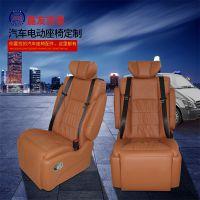 汽车座椅通风改装 电动座椅改装航空坐位 座椅改装配件