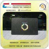 【创新佳】箱包管理915M超高频6C卡/UHF超高频6C卡